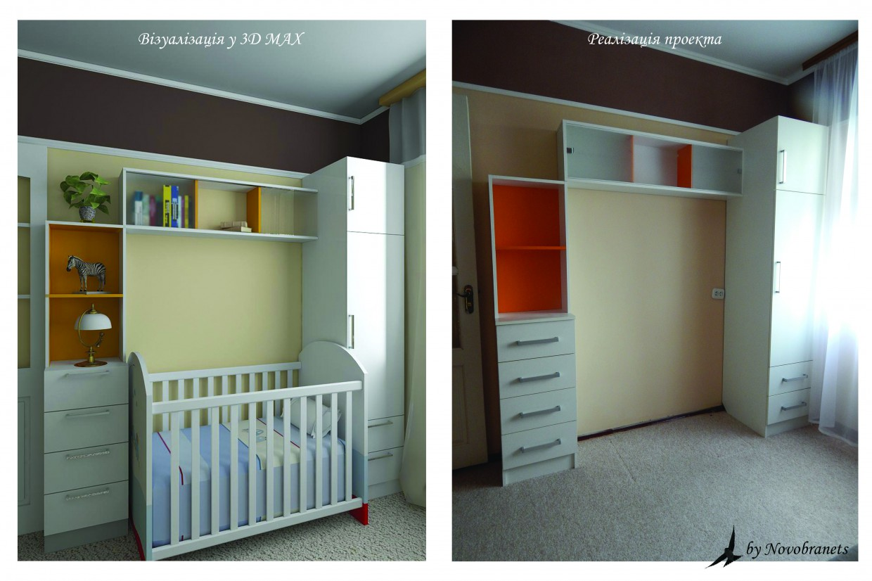 Furniture wall in the nursery  in  3d max   vray  image