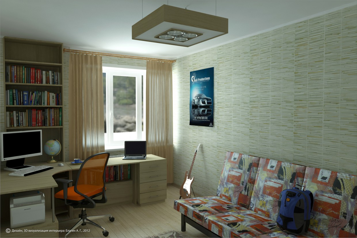 Student room in 3d max vray image