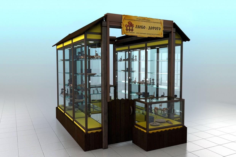 visualización 3D del proyecto en el isla comercial 3d max render vray jof_e