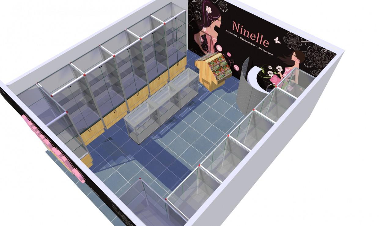 imagen de tienda en el centro comercial en Otra cosa Other