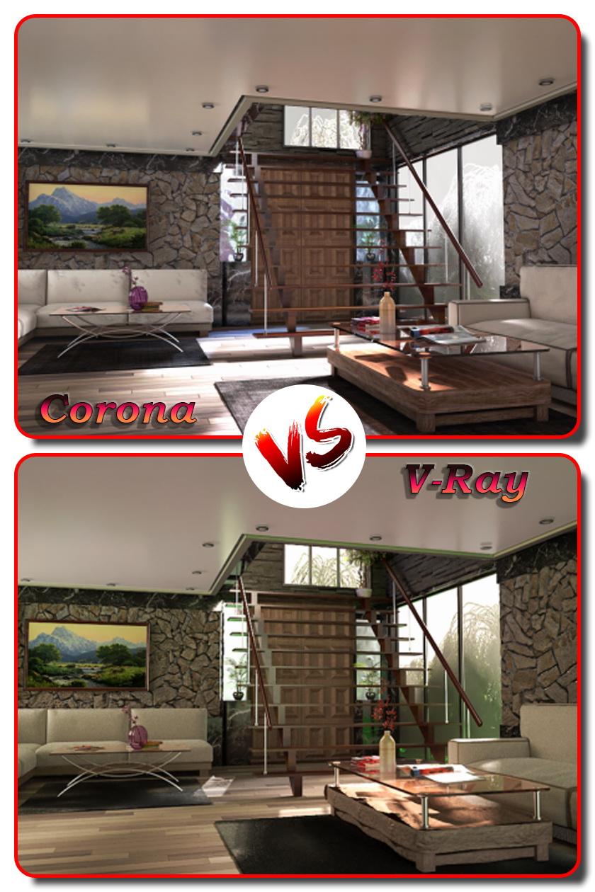 V-Ray VS Corona in 3d max corona render image