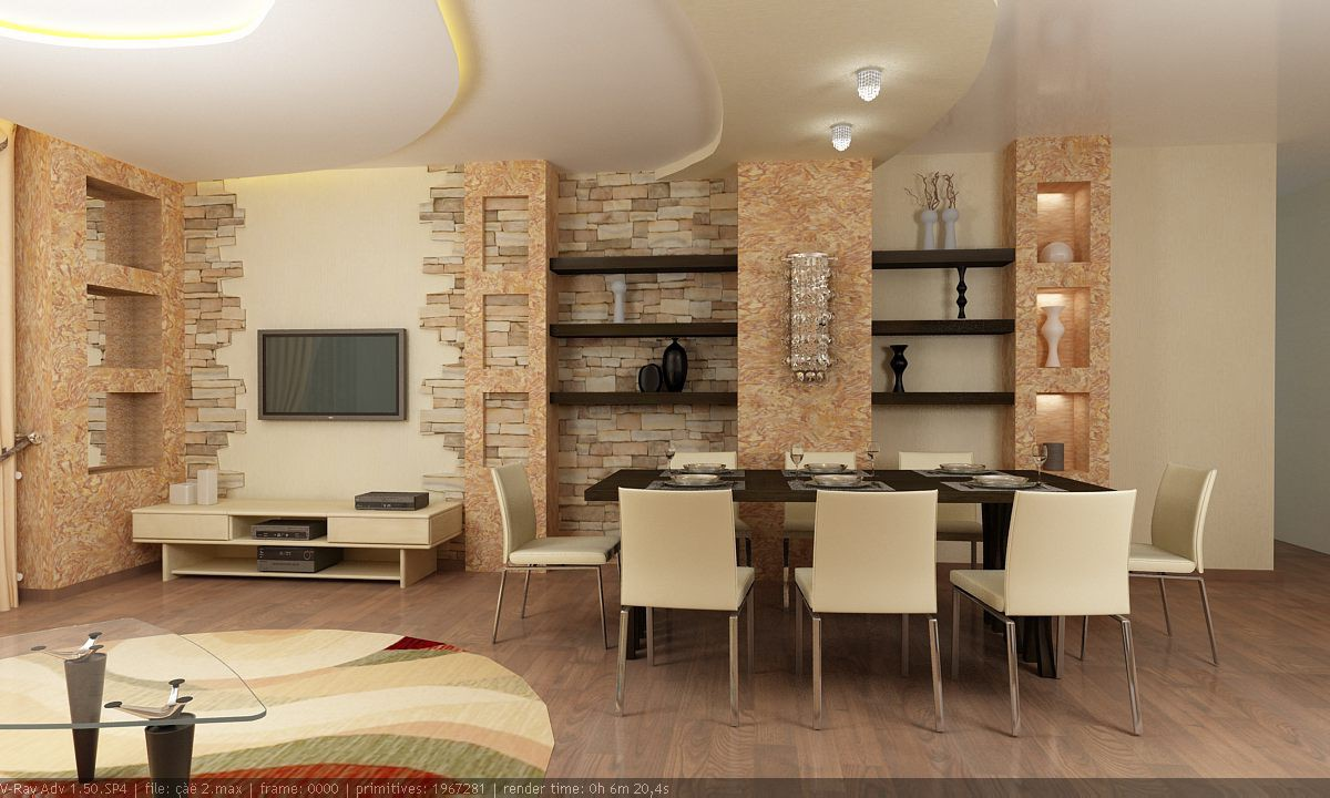studio de cuisine dans 3d max vray image