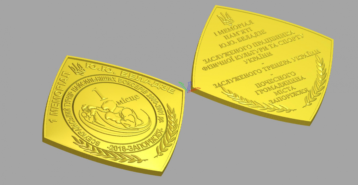 Medal in 3d max Other image