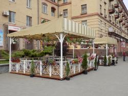 Sommerspielplatz Zaporozhye