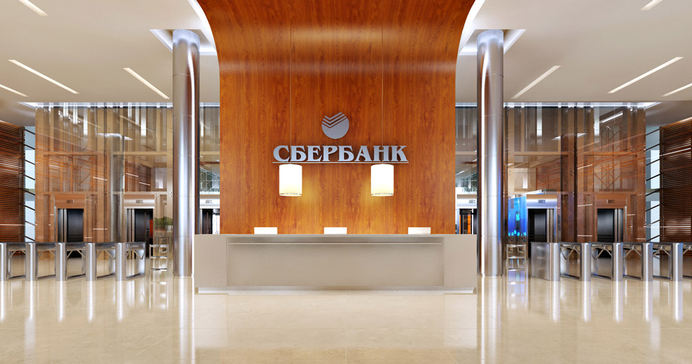 Sberbank of Russia Hall in 3d max corona render image