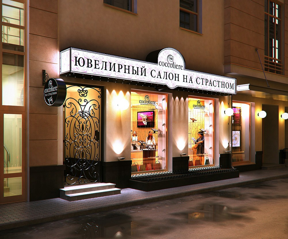 Jewelry salon in Blender cycles render image