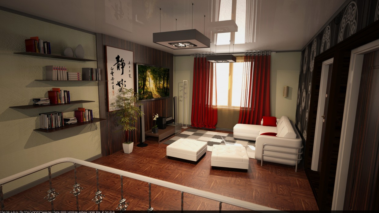 Living room in 3d max vray image