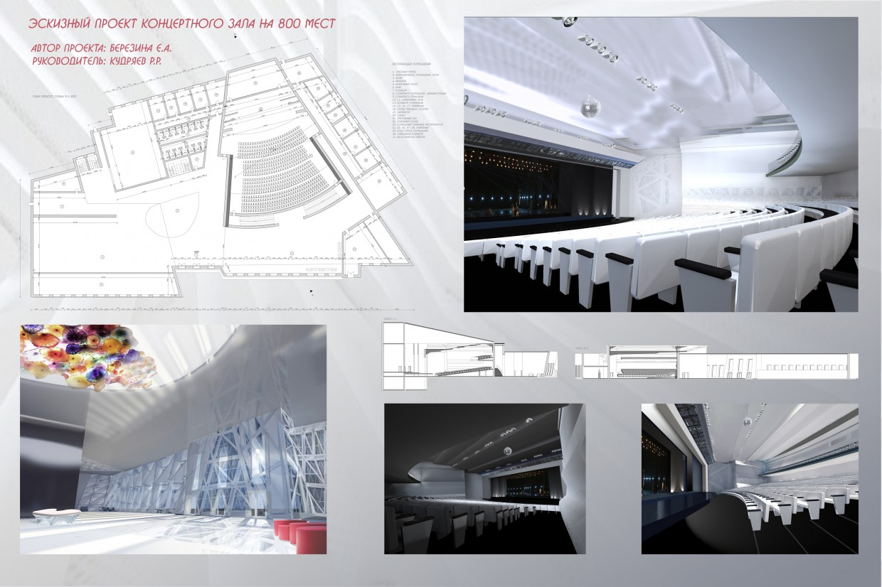 Blueprint of action hall  in  3d max   vray  image