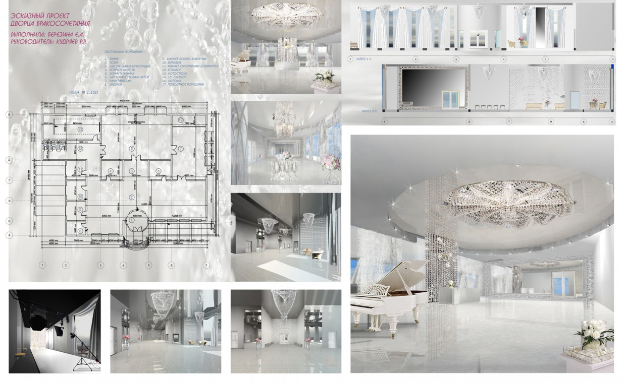 Blueprint of wedding palace in 3d max vray image