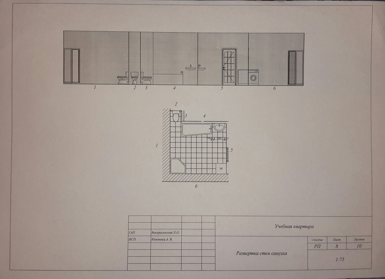 Working drawings for apartment in Other thing Other image