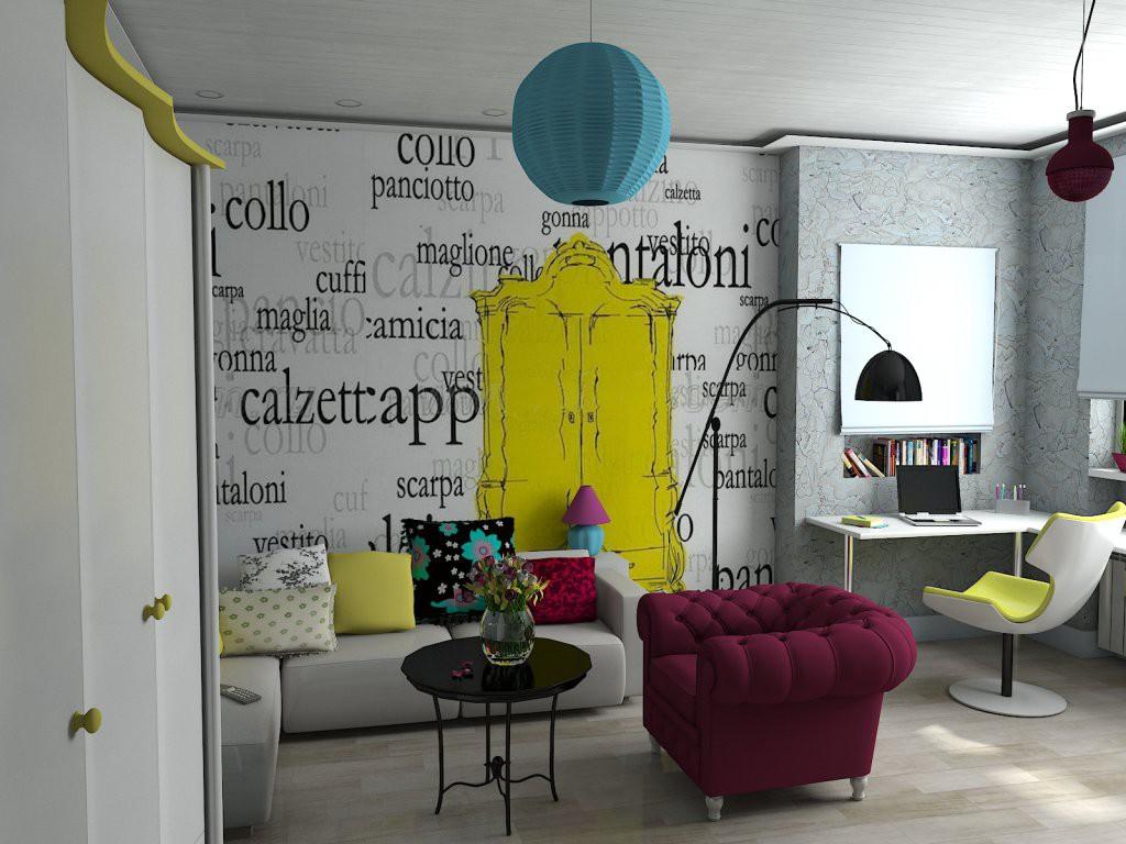 imagen de habitación de 20 metros cuadrados que viven. m. en 3d max vray