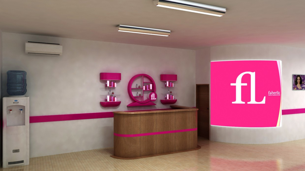 Office for the firm Faberlic in 3d max vray 2.0 image