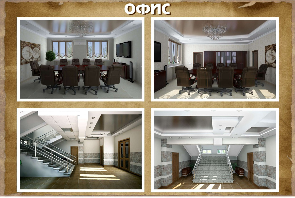 Office of slavyansk in 3d max vray 3.0 image