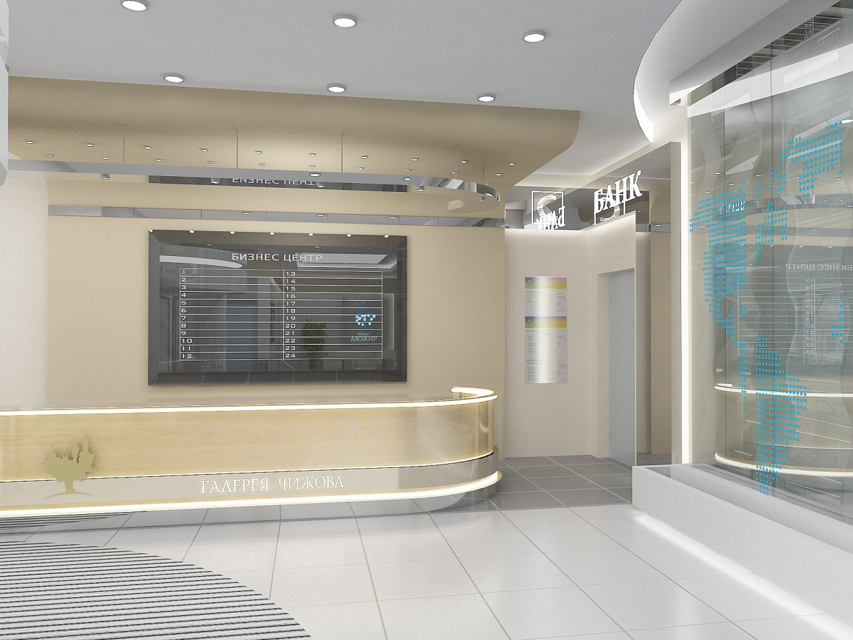 Business center lobby in 3d max vray image