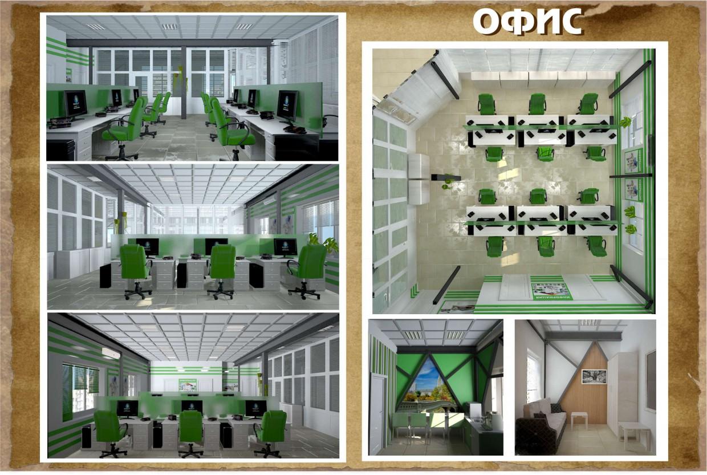 Kramatorsk City Office No. 1 in 3d max vray 3.0 image