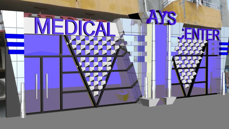 Медичний центр в 3d max vray зображення