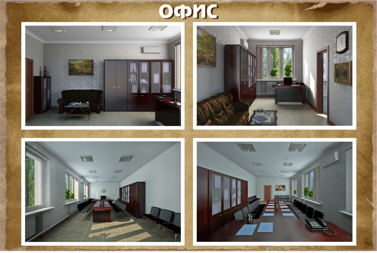 Slavyansk Office No. 2 in 3d max vray 3.0 image
