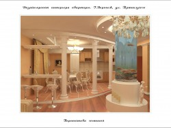 Appartments design