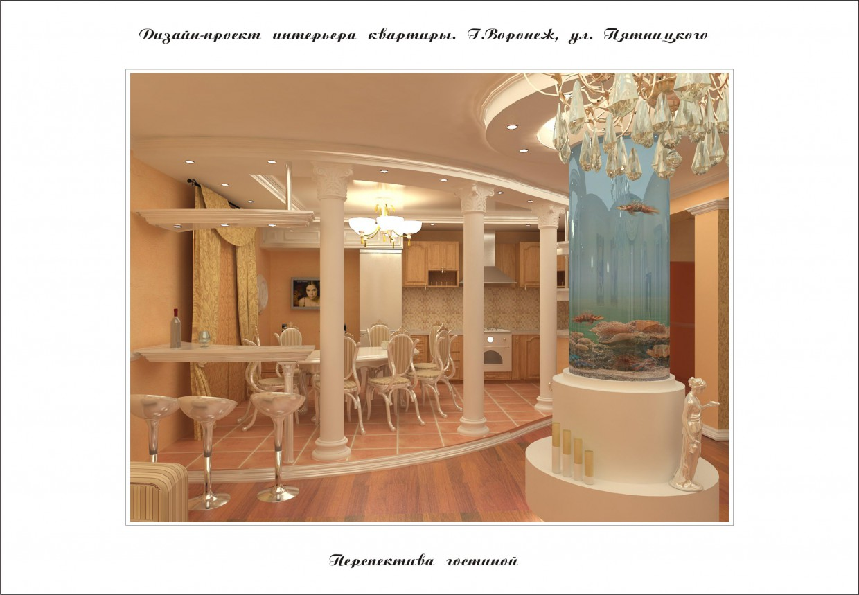 3d visualization of the project in the Appartments design 3d max, render vray of Полина Ходина