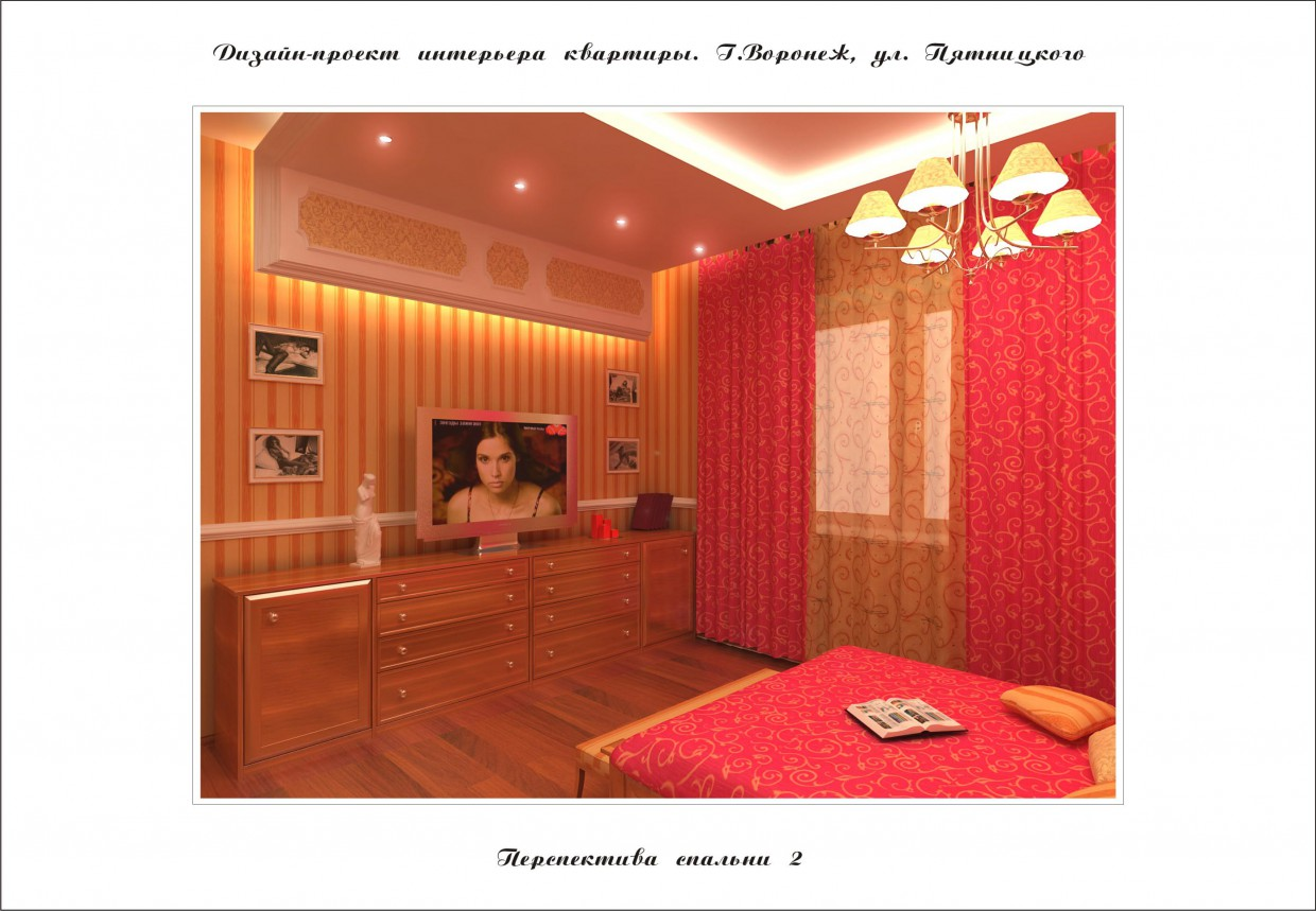 Appartments Design Design And Visualization