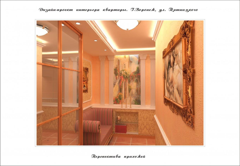 imagen de Diseño de apartamentos en 3d max vray