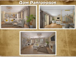 Living room d. Rayhorodok
