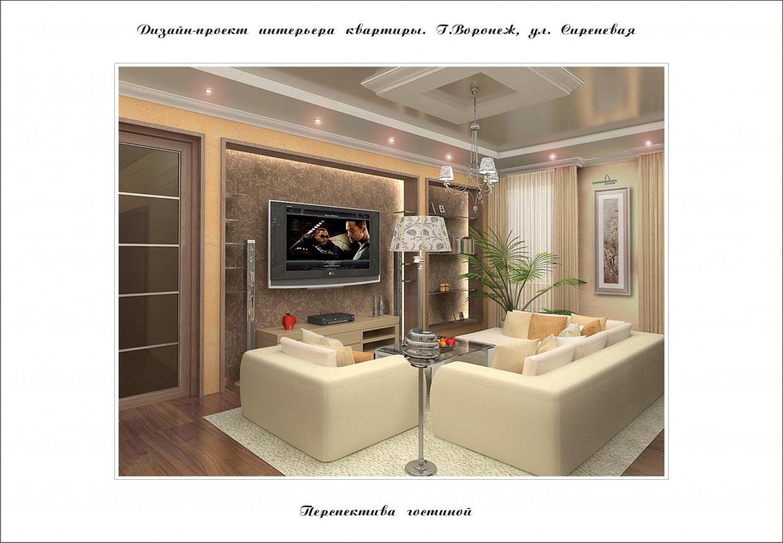 Conception d'un appartement dans 3d max vray image