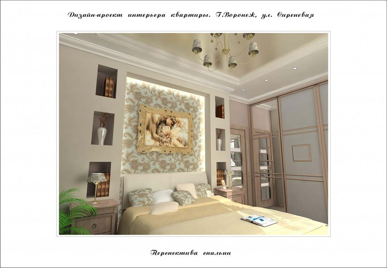 Conception d un appartement design et visualisation for Conception 3d appartement
