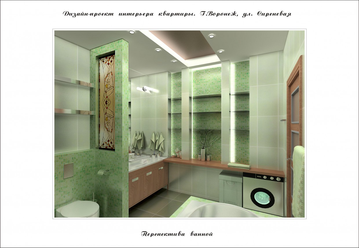 Design of a flat in 3d max vray image