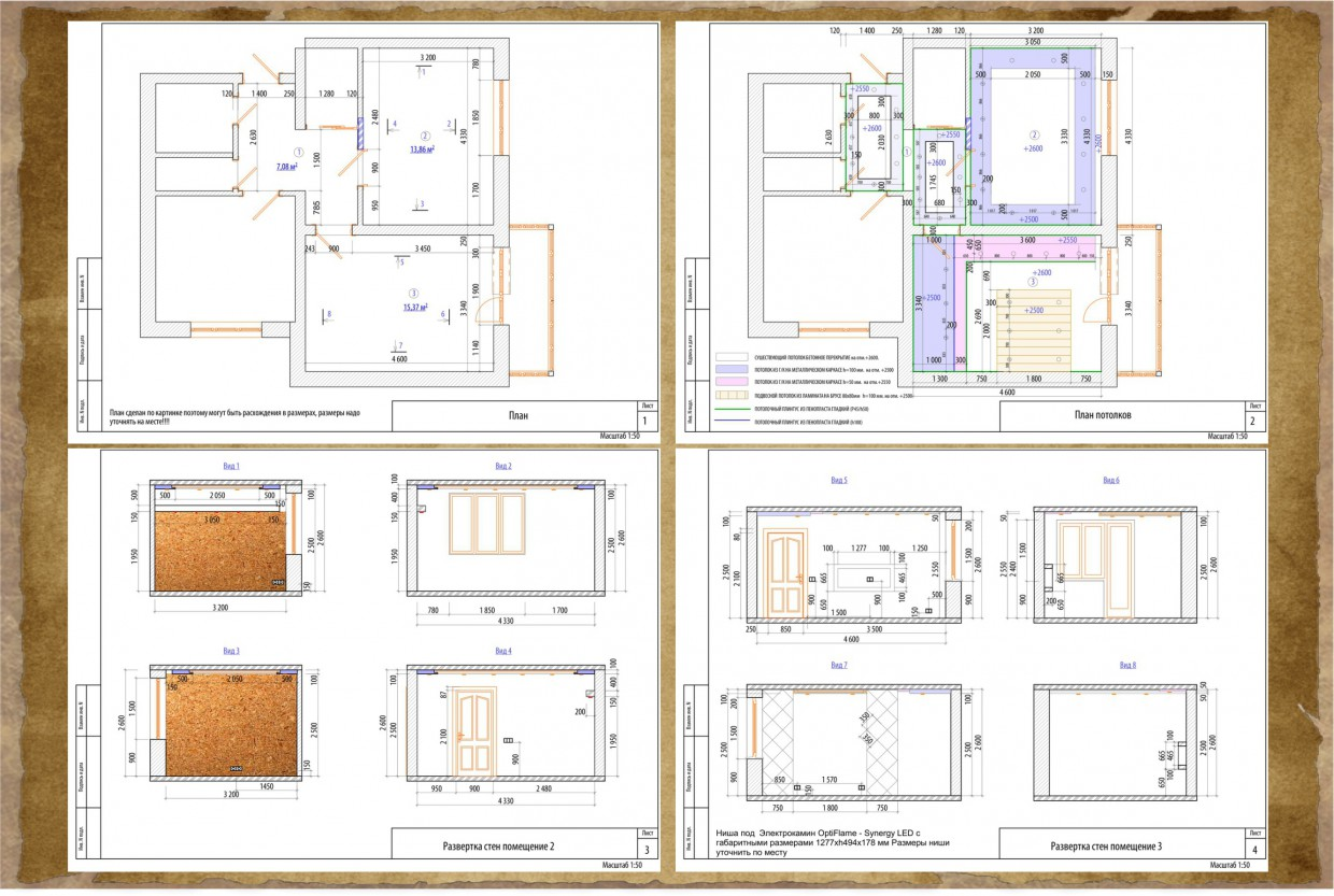 Drawings in ArchiCAD vray 3.0 image