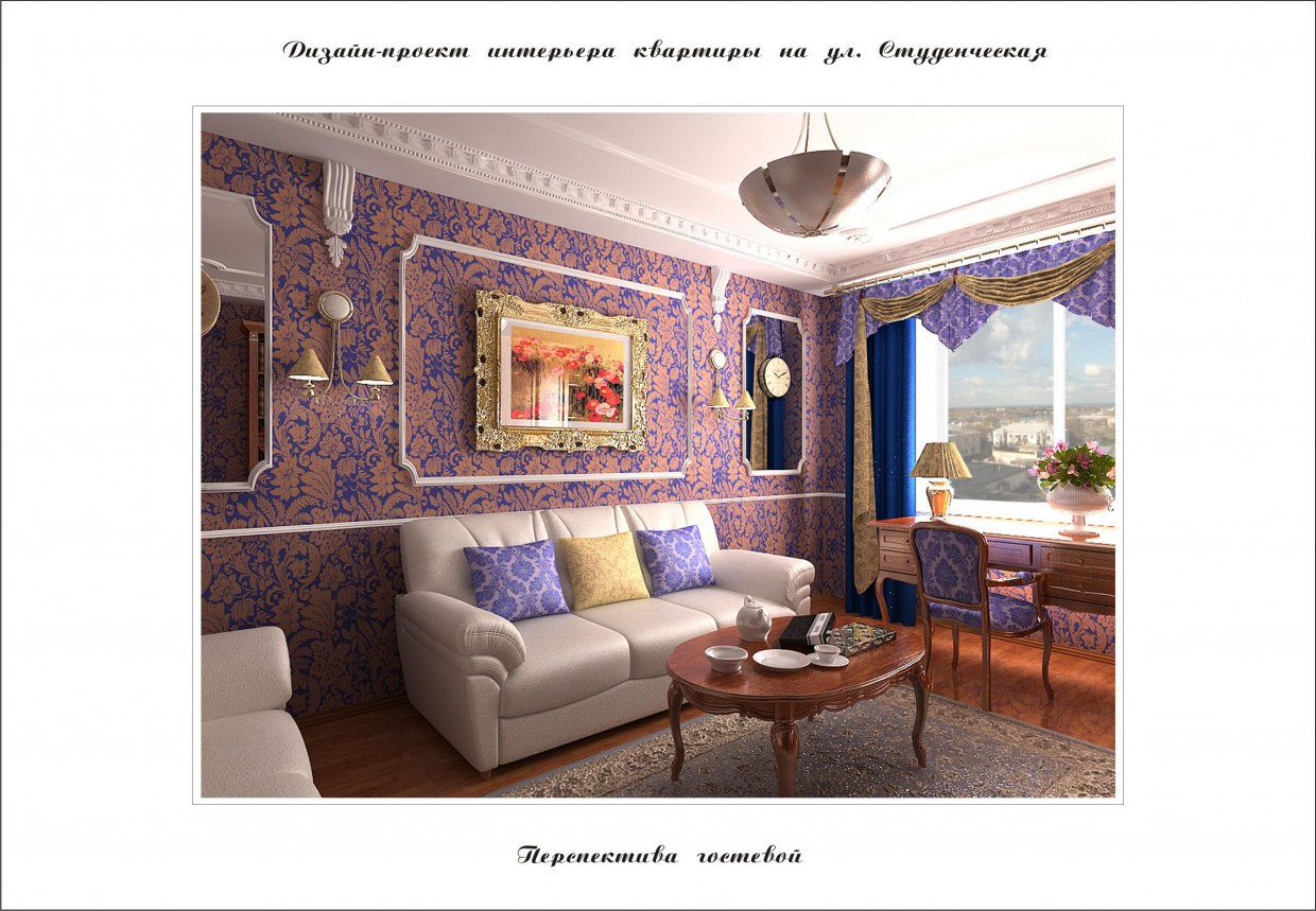 Living room design in 3d max vray image