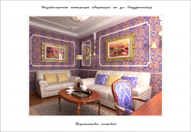 Дизайн гостьової кімнати в 3d max vray зображення
