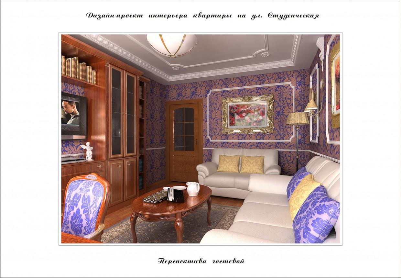 Living Room Design Design And Visualization