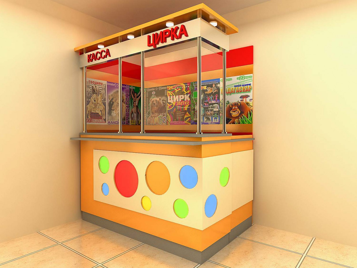 3d visualization of the project in the Circus ticket office 3d max, render vray of Полина Ходина