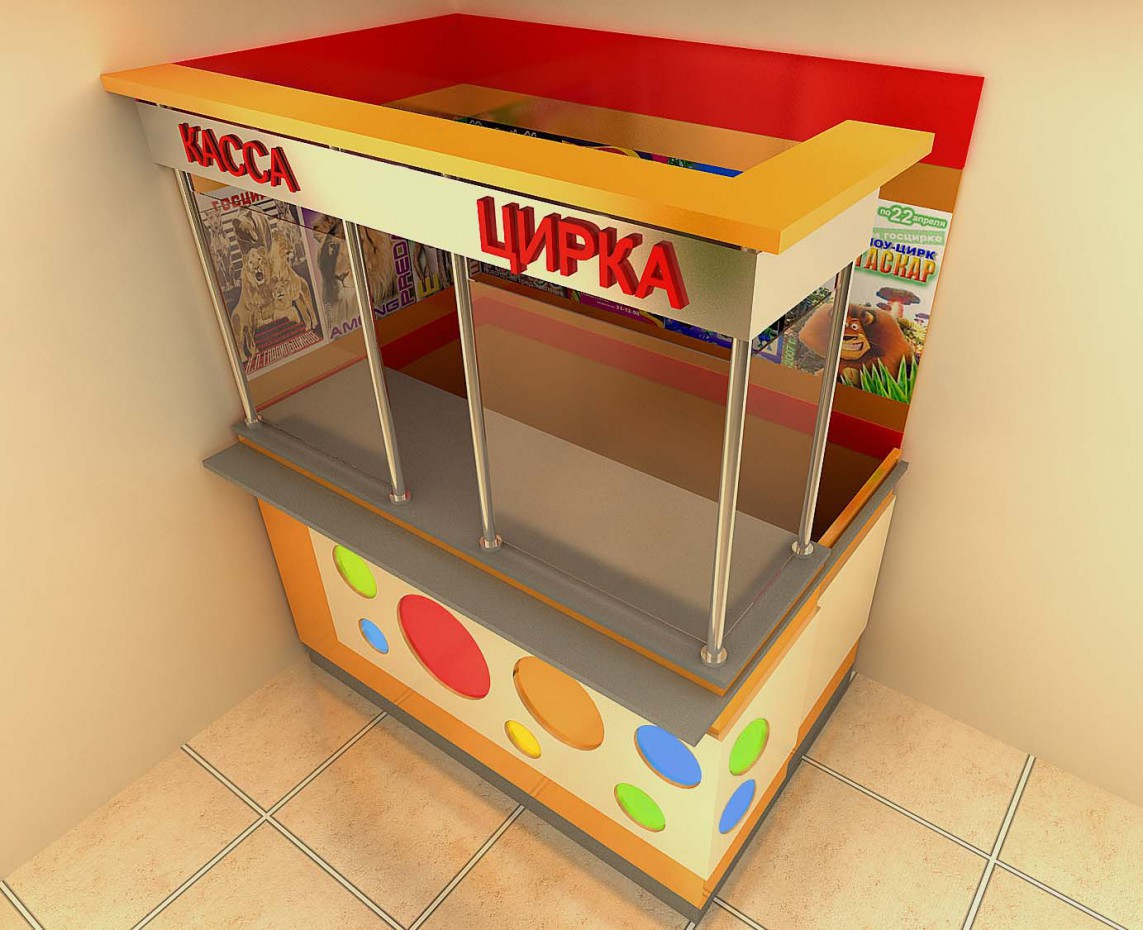 Circus ticket office in 3d max vray image