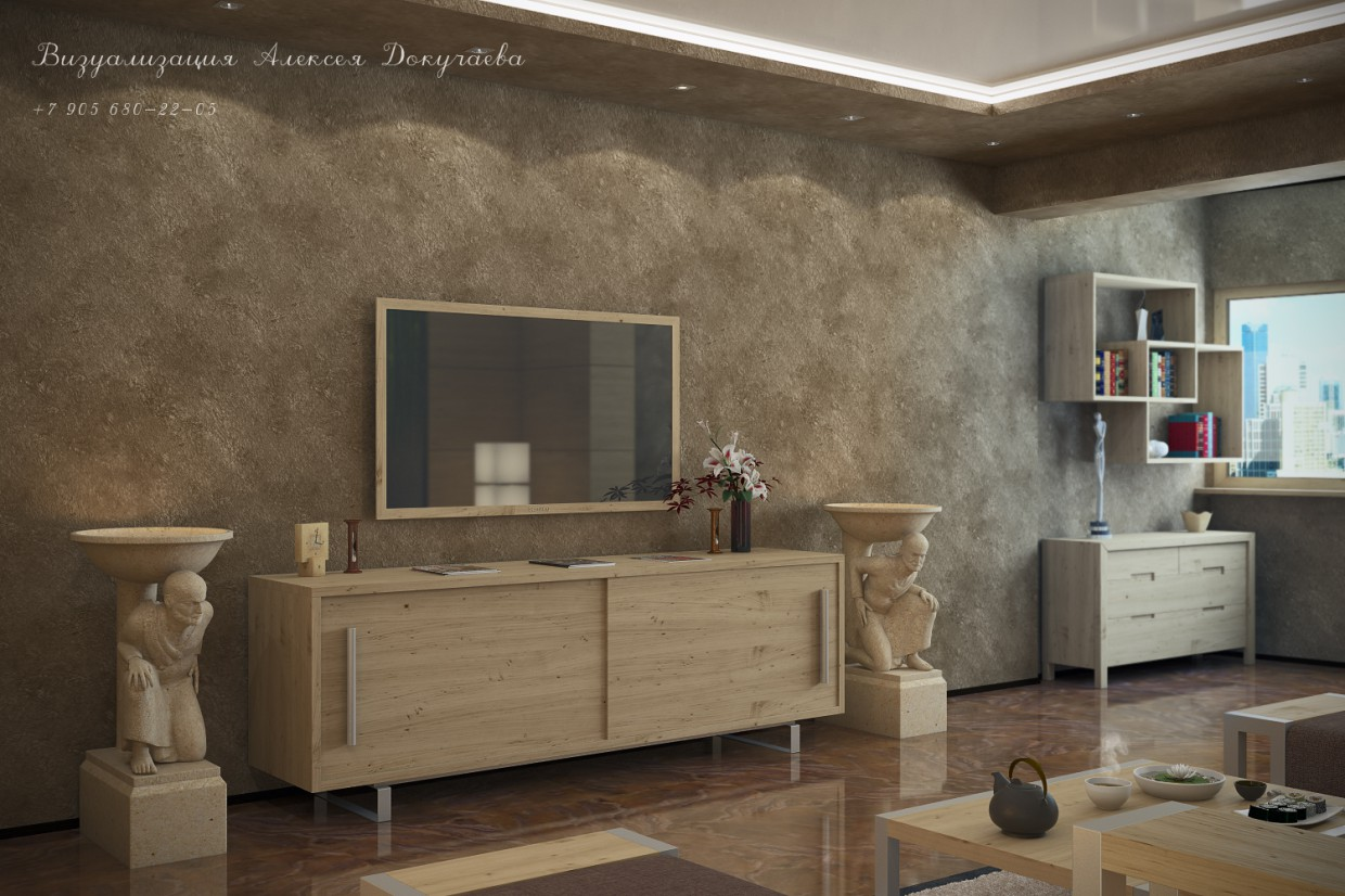 Relax room in 3d max vray image