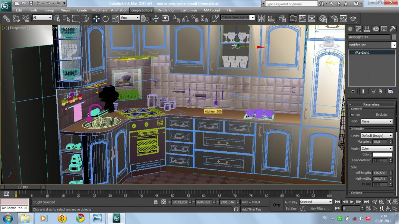 Кухня у стилі прованс в 3d max vray зображення