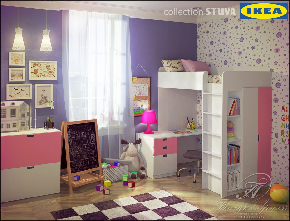 IKEA in 3d max vray image