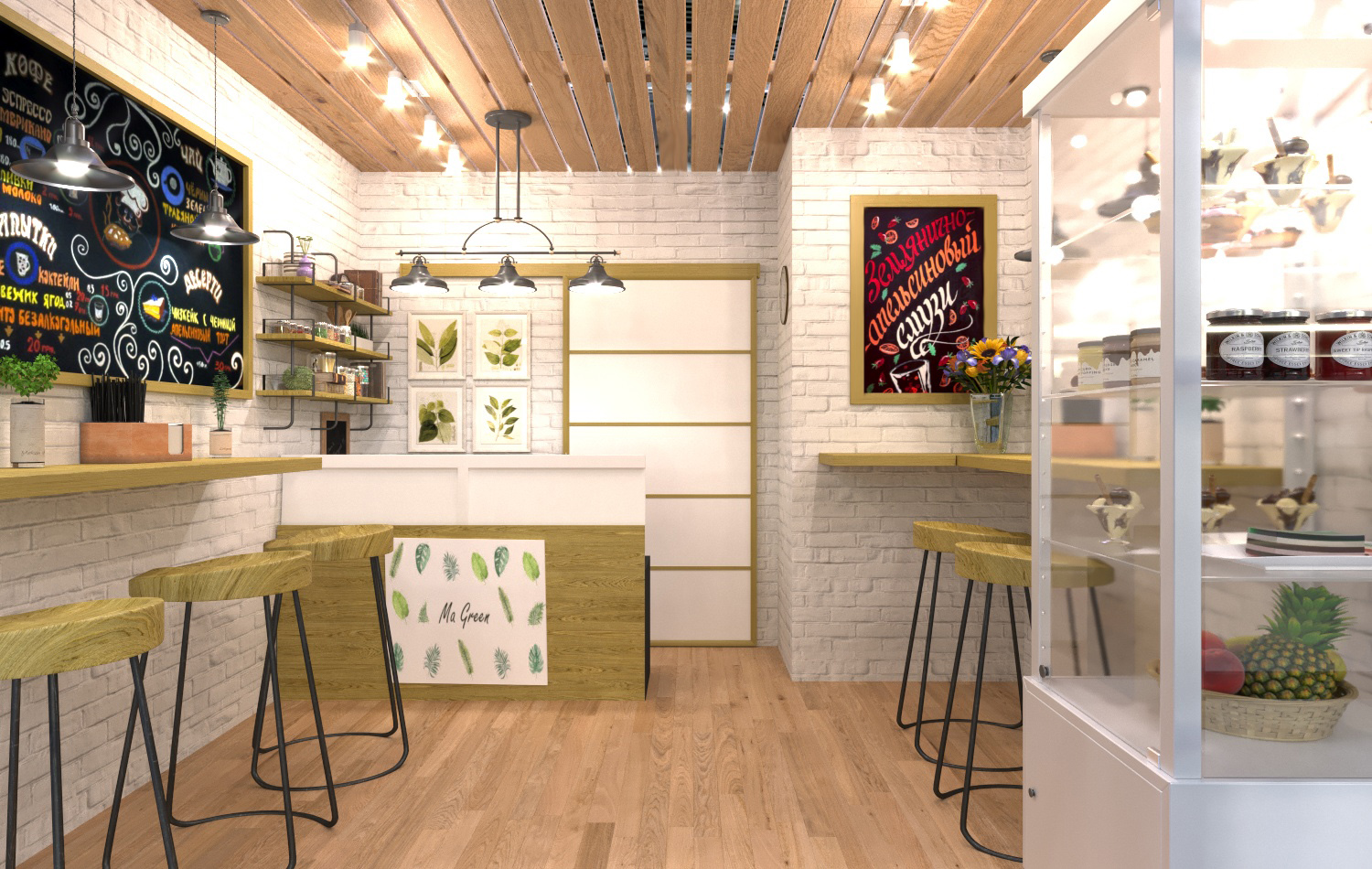 Magreen Cafe in 3d max corona render image