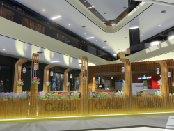 3D Video presentation of the Coffido coffee shop in the next shopping and entertainment center. (Video attached)