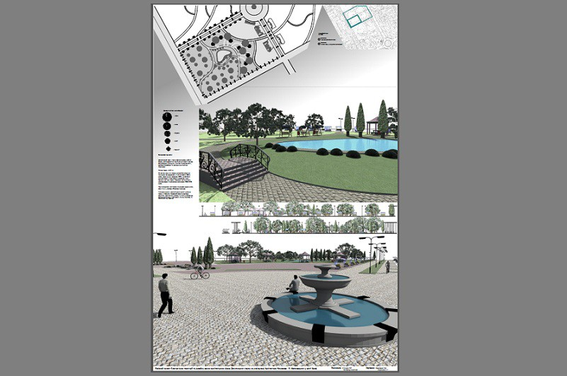 Project of improvement of the design and some architecture of a park in Other thing Other image