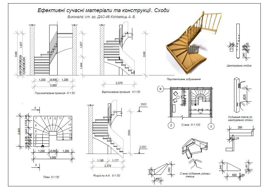 Конструктив лестницы в Другое Other изображение