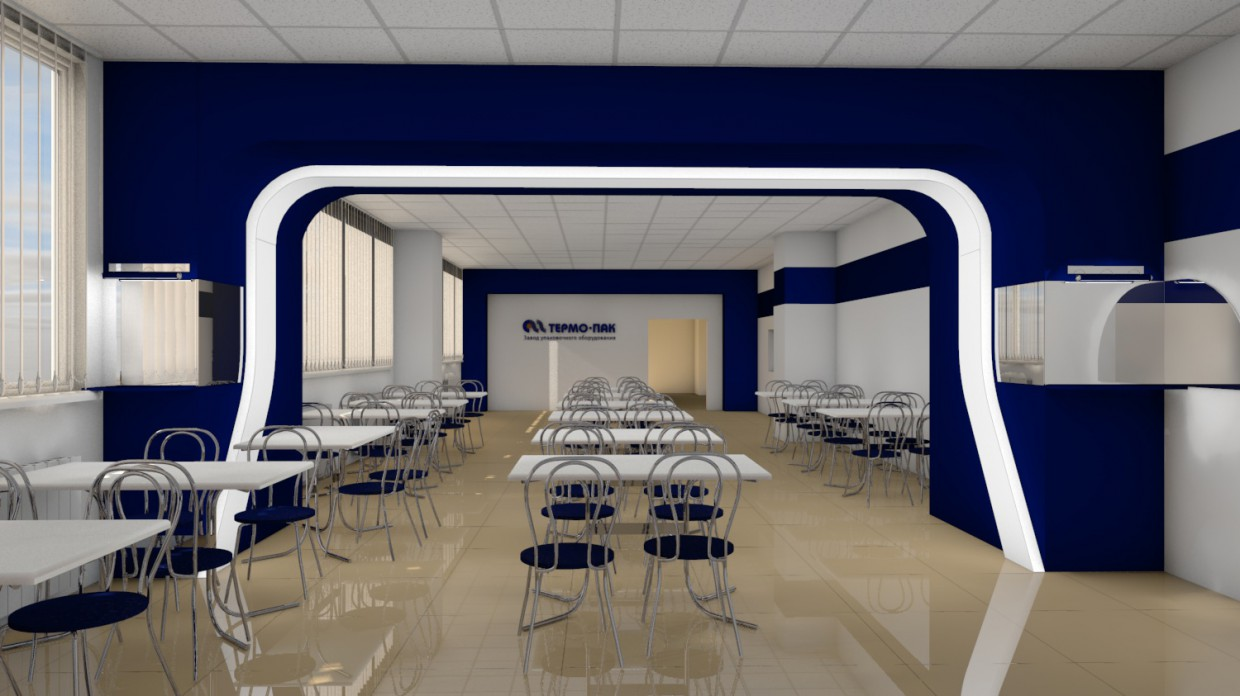 Dining room at a plant in Cinema 4d Other image