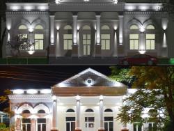 Architekturbeleuchtung.