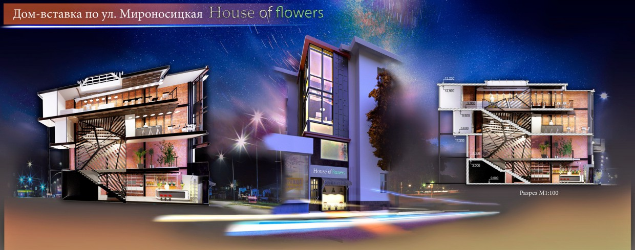 Flower shop in 3d max corona render image