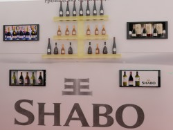 Стенд для вин шабо