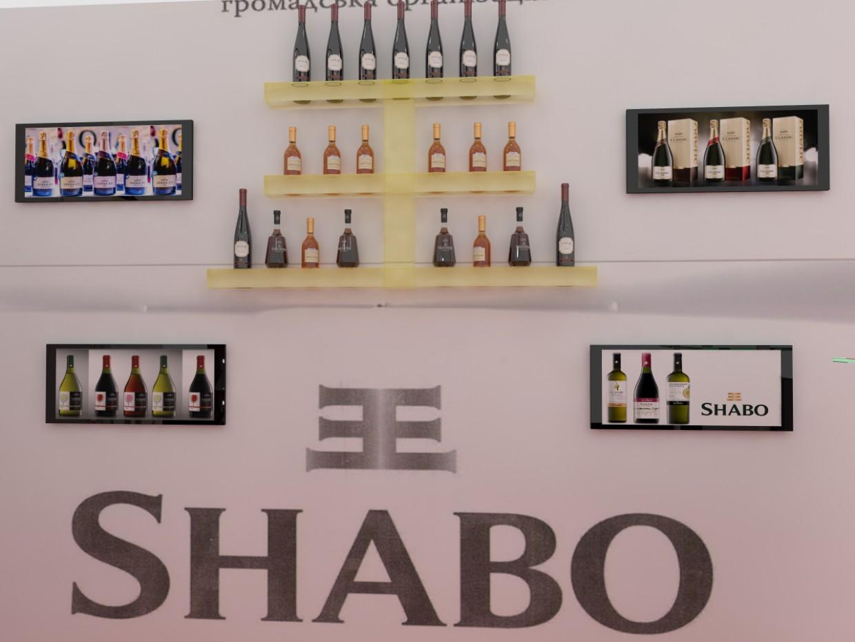 Стенд для вин шабо в 3d max vray зображення