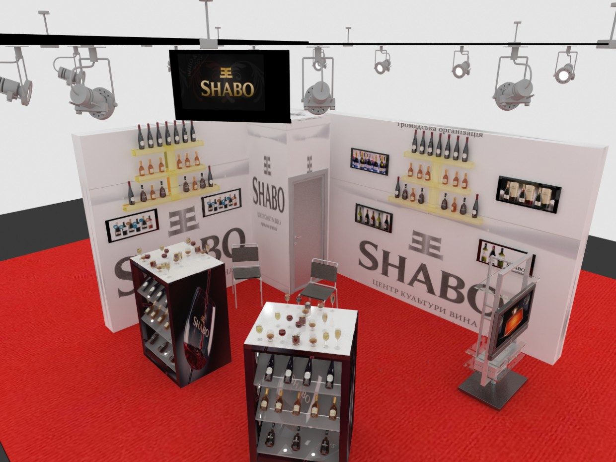 Stand for wine Shabo in 3d max vray image