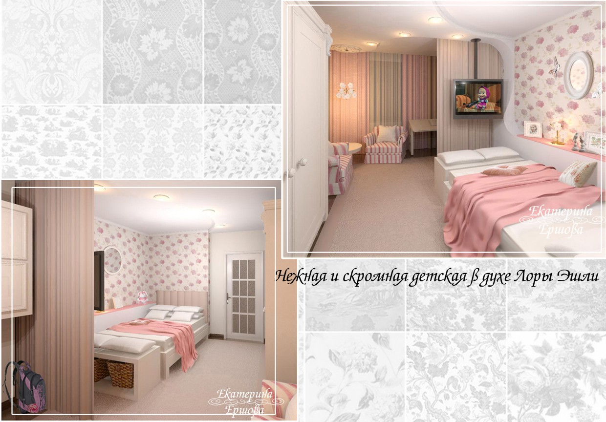 3d visualization of the project in the Children's room Other thing, render Other of Eкатерина