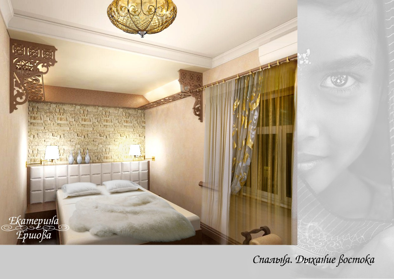 Спальня в Другое vray изображение